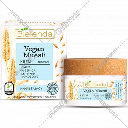 Увлажняющий крем «Bielenda» пшеница, овёс, кокосовое молоко, 50 мл.