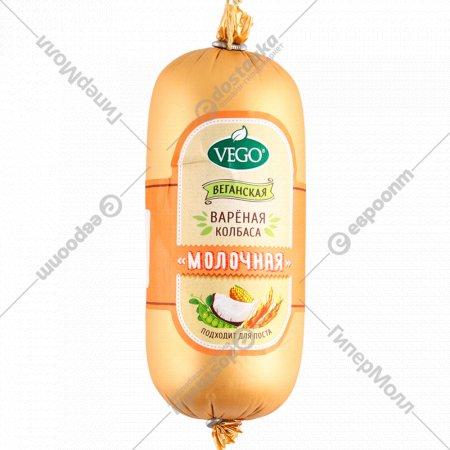 Колбаса вареная «Vego» молочная, 400 г.
