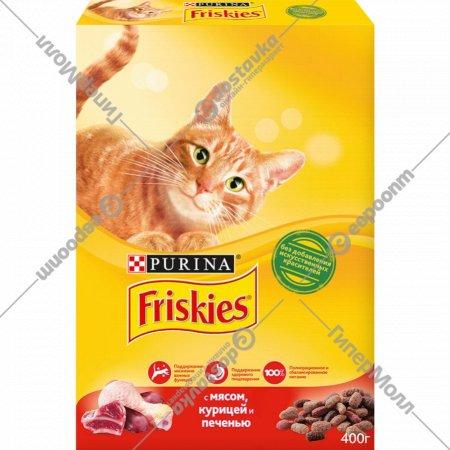 Корм для кошек «Friskies» с мясом, курицей и печенью, 400 г