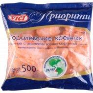 Креветки варено-мороженые «Королевские» с пряностями, очищенные,500 г.