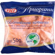 Креветки варено-мороженые «Королевские» с пряностями, очищенные, 500 г.
