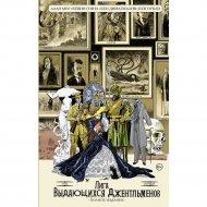 Книга «Лига выдающихся джентльменов. Том 1. Полное издание».