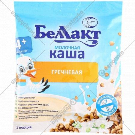 Молочная сухая каша «Беллакт» гречневая, 35 г.