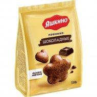 Пряники «Яшкино» шоколад, 350 г.