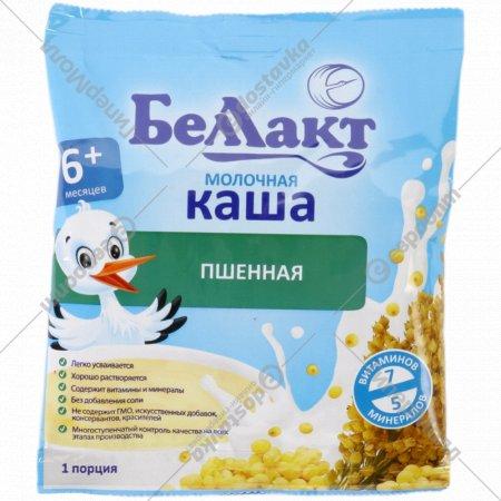 Молочная каша «Беллакт» пшенная 35 г.