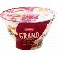 Десерт творожный «Grand Dessert» мак-марципан, 5 %, 120 г.