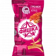 Гренки «Фишка» со вкусом камчатского краба, 60 г.