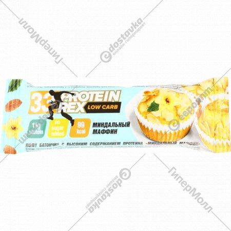 Батончик «ProteinRex» миндальный маффин, 35 г.