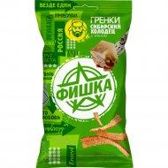 Гренки «Фишка» со вкусом сибирского холодца с хреном, 60 г.