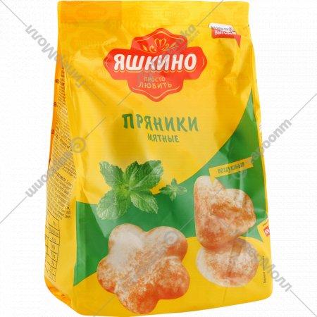 Пряники «Яшкино» мятные, 350 г.