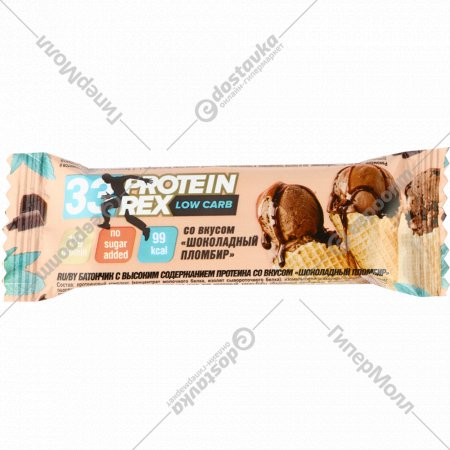 Батончик «ProteinRex» шоколадный пломбир, 35 г.