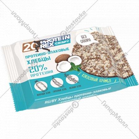 Хлебцы «Кокосовый крамбл» протеиново-злаковые, 55 г.
