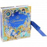 Набор конфет «Вдохновение» коллекция вкусов, 125 г.