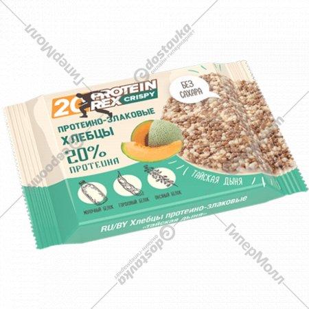 Хлебцы «Тайская дыня» протеиново-злаковые, 55 г.