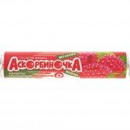 Конфеты «Аскорбиночка» малина, обогащенные витамином С, 37.8 г.