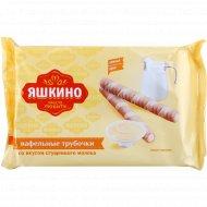 Вафельные трубочки «Яшкино» cо вкусом сгущённого молока, 190 г.