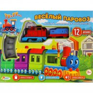 Игрушка «Железная дорога» B1265595-R1