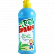 Средство для мытья посуды «Биолан» с алоэ вера, 450 мл.