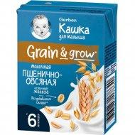 Каша молочная «Gerber» пшенично-овсяная, 200 г