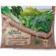 Смесь зеленых овощей 400 г.