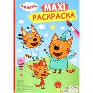 Макси-раскраска «Три-кота».