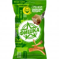 Гренки «Фишка» со вкусом сибирского холодца с хреном, 120 г.