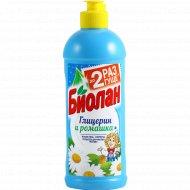 Средство для мытья посуды «Биолан» глицерин и ромашка, 450 мл.