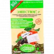 Регулятор роста растений «Эмистим» 0.5 мл.