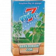 Сок «7 чудес» березовый с сахаром, 1 л.