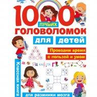 Книга «1000 лучших головоломок для детей» Дмитриева В.Г.