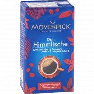 Кофе «Movenpick» der himmlische, 500 г.