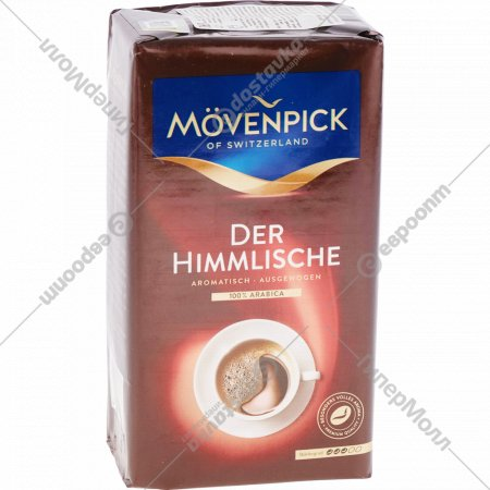 Кофе «Movenpick» der himmlische, молотый, 500 г