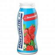 Напиток кисломолочный «Иммунеле Нео» с ароматом земляники 1.2 %,100 г.