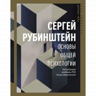 Книга «Основы общей психологии».