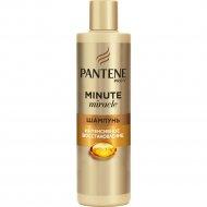 Шампунь «Pantene» Minute Miracle интенсивное восстановление, 270 мл