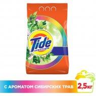 Стиральный порошок «Tide» Color, Сибирские Травы, 2.5 кг