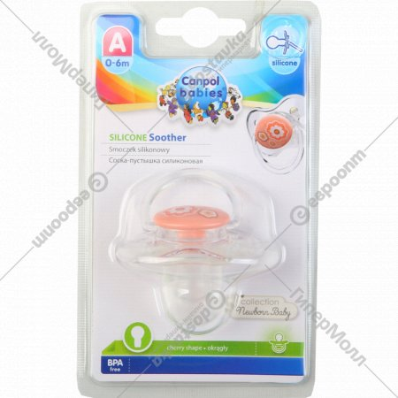 Соска-пустышка «Canpol babies» силиконовая , 1 шт.