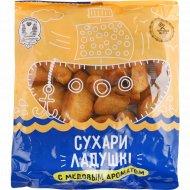 Сухари «Ладушки» с медовым ароматом, 250 г.