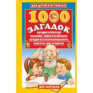 Книга «1000 загадок» В.Г. Лысаков.