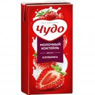Коктейль молочный «Чудо» со вкусом клубники, 2%, 960 г.