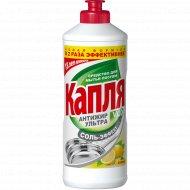 Средство для мытья посуды «Капля VOX» лимон, 500 г.