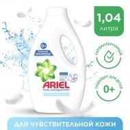 Синтетическое моющее средство «Ariel» 1040 мл.