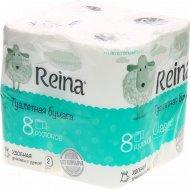 Туалетная бумага «Reina» рулонная, 8 шт.