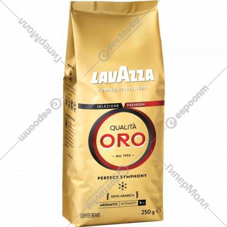 Кофе в зернах «Lavazza» qualita oro 250 г.