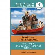 Книга «Трое в лодке, не считая собаки. Уровень4» Джером К.Д.
