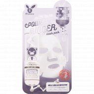 Тканевая маска «Elizavecca» с молочными протеинами, 23 мл