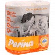 Бумажные полотенца «Perina» двухслойные, 2 рулона.