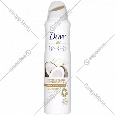 Антиперспирант «Dove» с ароматом кокоса и цветка жасмина, 150 мл.