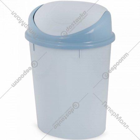 Контейнер для мусора овальный, голубой, 8л.
