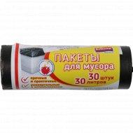 Пакеты для мусора «Avikomp» 30 л, 30 шт.